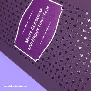 Ультрафіолетовий друк новорічних листівок