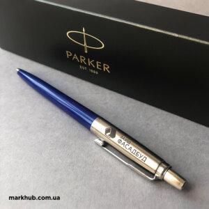 Гравіювання логотипа на ручках